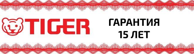 tiger-garantia-15-let