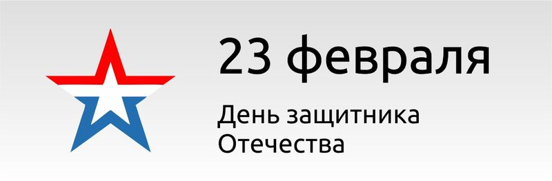 23-fevr-18