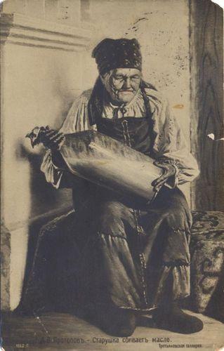 starushka-sbivaet-maslo