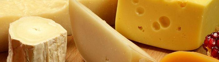 Для приготовления сыров