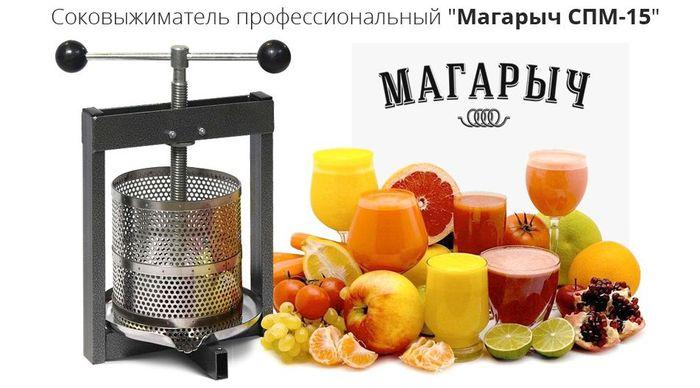 профессиональный ручной пресс МАГАРЫЧ-СПМ15