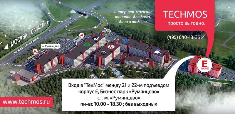 Карта проезда в Техмос из области и из Москвы