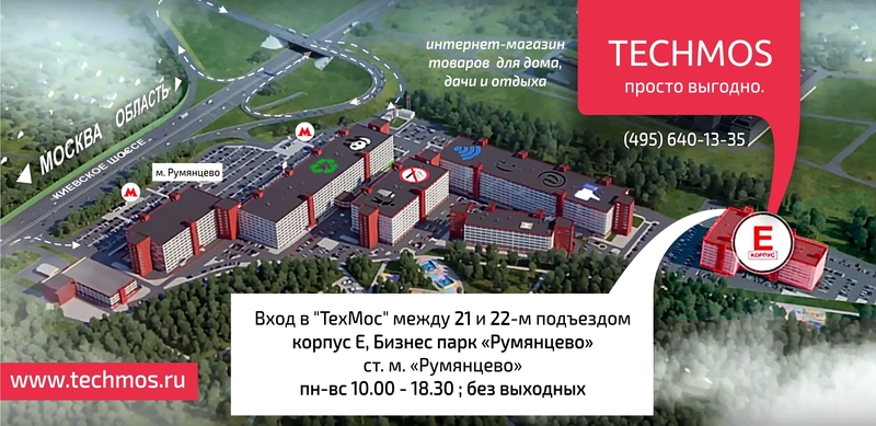 Карта расположения Техмос в БП Румянцево сверху