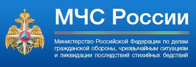 В случае разлития ртути - звонить в МЧС РФ по телефонам 101 и 112 с мобильного