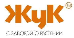 Логотип садовых опрыскивателей Жук - ООО Цикл