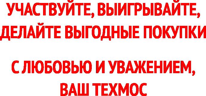Россия и китай против сша новости