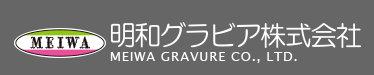 meiwa-logo