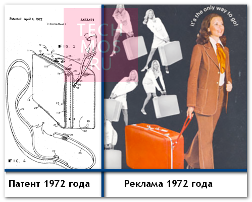 Пример рекламы чемодана на колесах